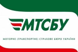 МТСБУ